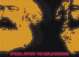 Marx logo cover